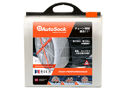 AutoSock (オートソック)  商品