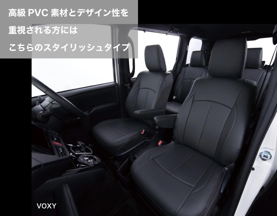 高級PVC素材とデザイン性を重視される方にはこちらのスタイリッシュタイプ